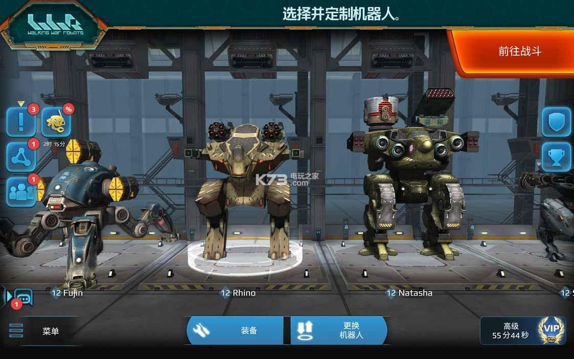 war robots 破解 版