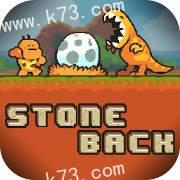 石器回归史前游戏安卓下载v1.2.0