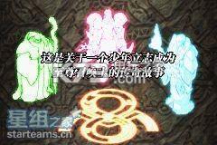 怪兽召唤士 完全汉化版下载 截图