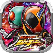 假面骑士战斗热潮安卓手机版下载v1.2.4