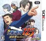逆转裁判123成步堂精选集 美版下载