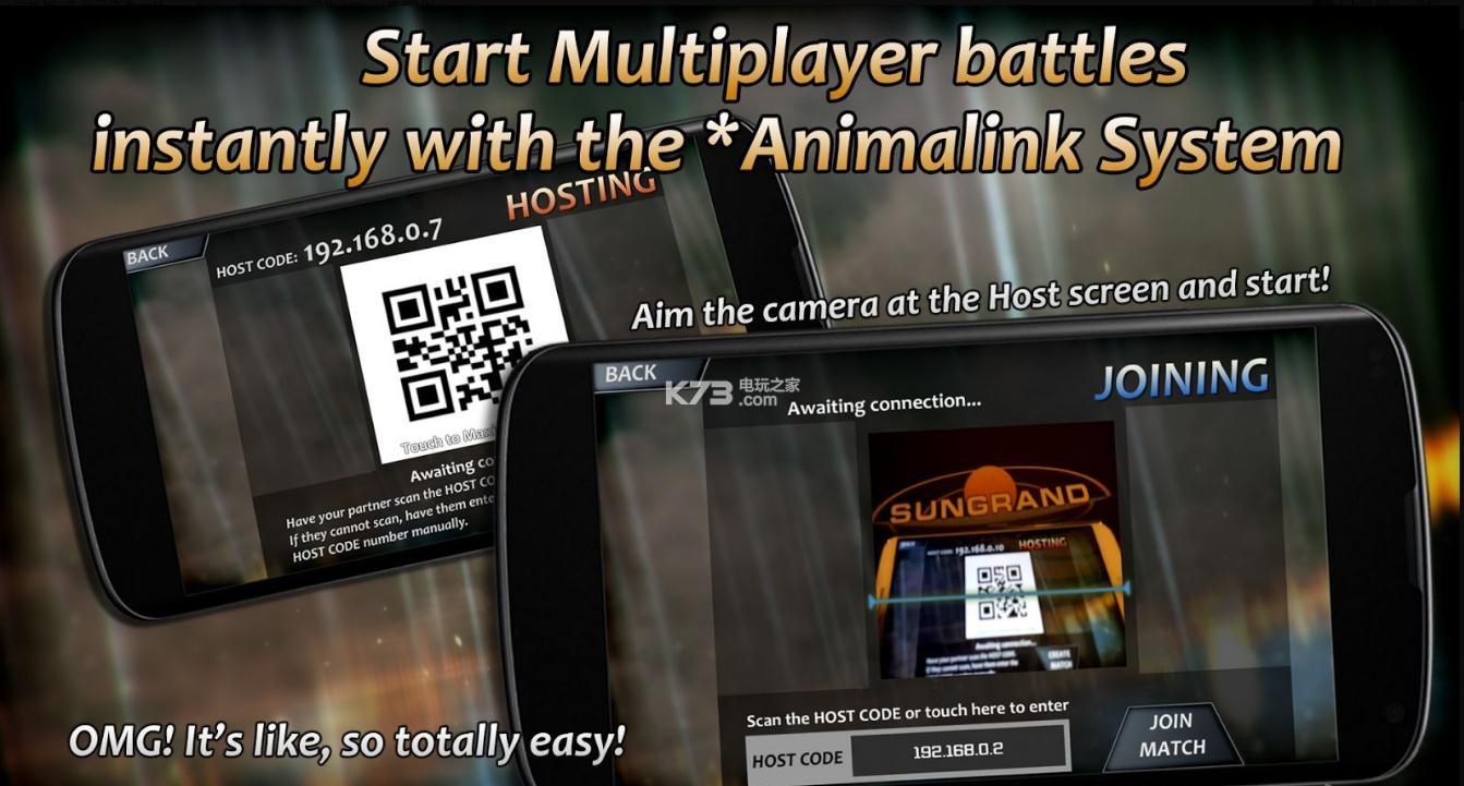 动物格斗 v2.0 破解版下载 截图