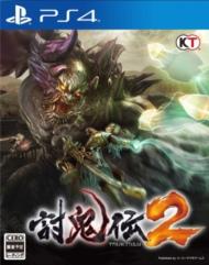 讨鬼传2简体中文版下载