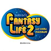 幻想生活2 v1.0.55 内购破解版下载