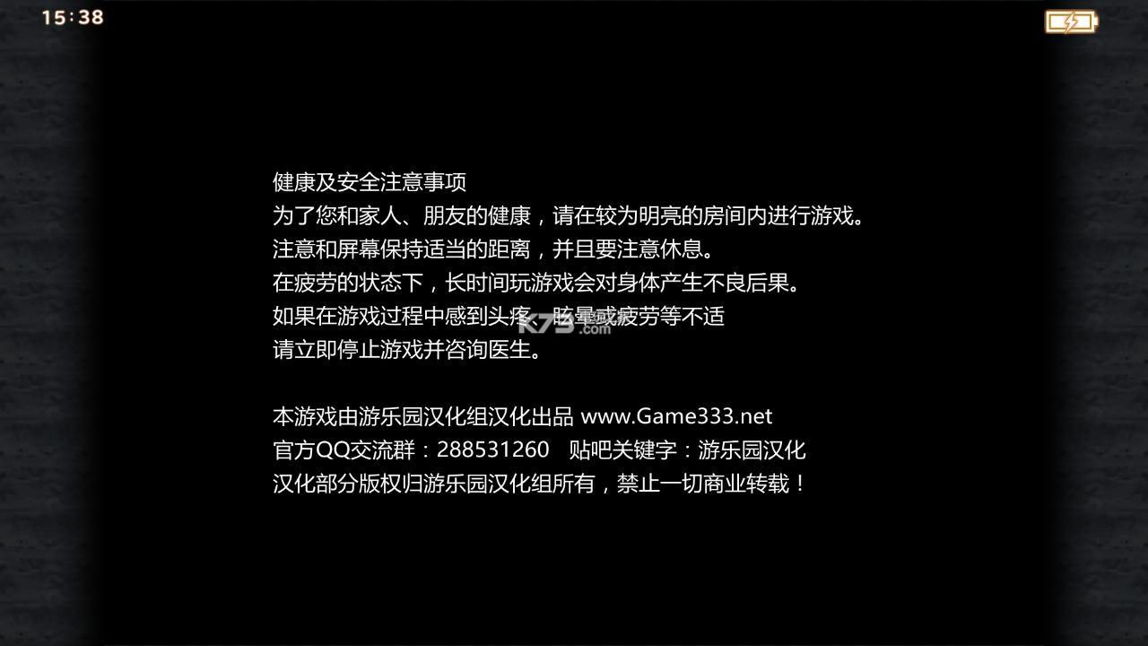 最终幻想9 v1.0 安卓汉化版下载 截图