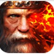 帝国争霸王者归来iOS版下载