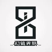 幻镜界限手游 v1.1 无限金币存档下载