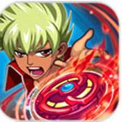 飓风战魂之战斗陀螺iOS版下载