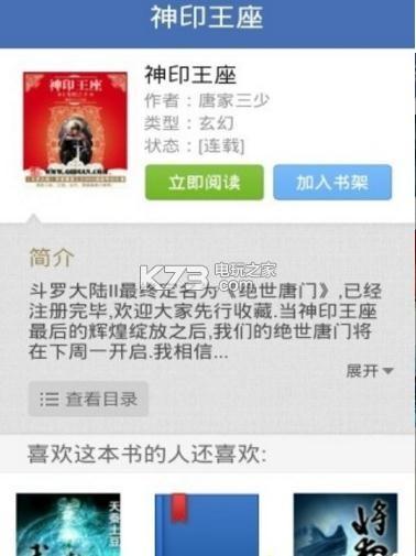 搜狗阅读 v4.2.10 官方下载 截图