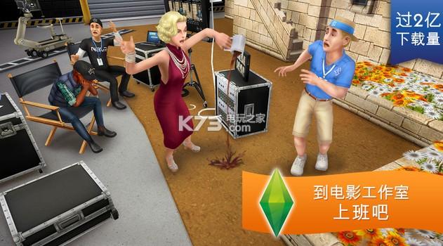 模拟人生手游 v5.32.1 无限金币破解版下载 截图