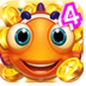 捕鱼达人4正版iOS版下载