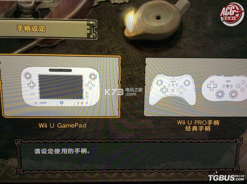 怪物猎人3G高清版 汉化中文版 截图