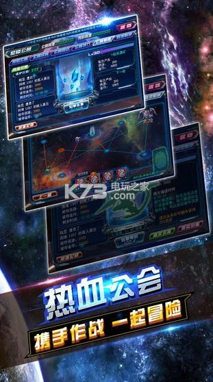 超级机战魂 v1.1.7 官网下载 截图