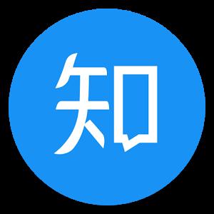 知乎 v6.15.0 app下载