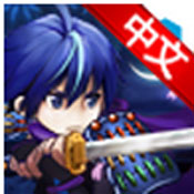 忍风传之斩月iOS版下载v1.0