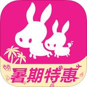 驴妈妈旅游软件下载v7.8.5
