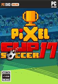 像素杯足球17汉化硬盘版下载