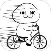 大丈夫的自行车ios官方下载v1.0