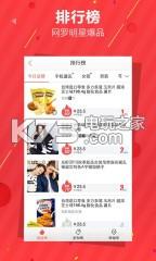 手机京东 v7.0.10 下载 截图