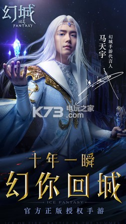 幻城手游 v1.2.27 新版下载 截图