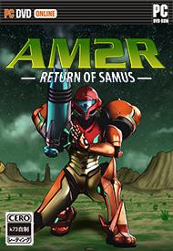 银河战士2萨姆丝归来 下载