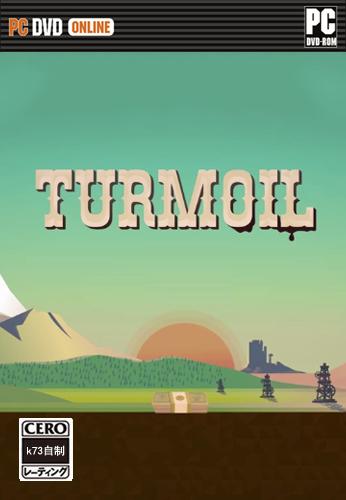石油大亨Turmoil 漢化硬盤版下載