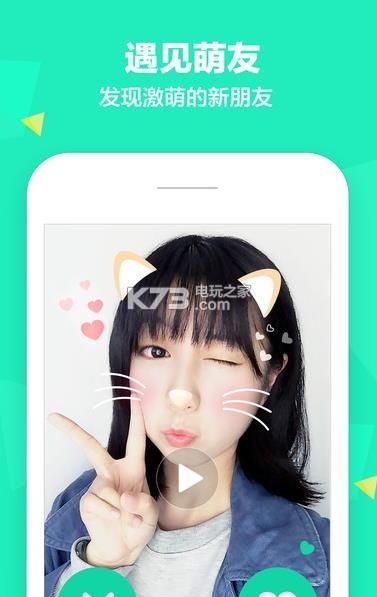 faceu激萌的特效相机 下载v2.4.