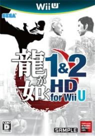 如龙1&2HD日版下载