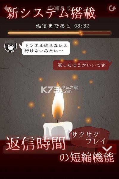 十三怪谈 v1.0.0 ios中文版下载 截图