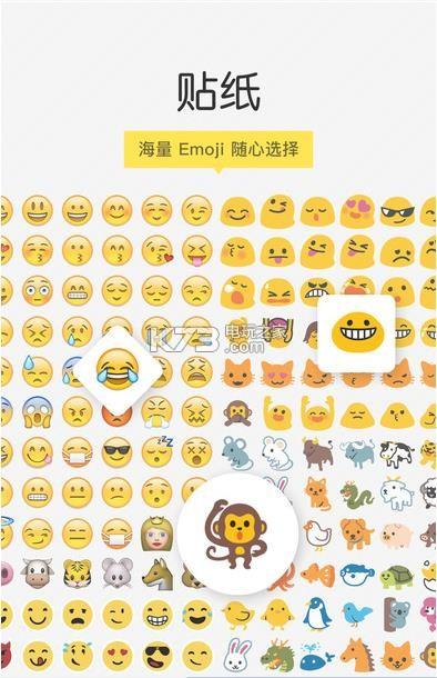 emoji表情相机 下载v2.3.图片