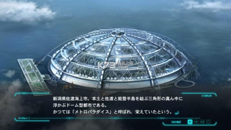 心理测量者没有选择的幸福 繁体中文版下载 截图