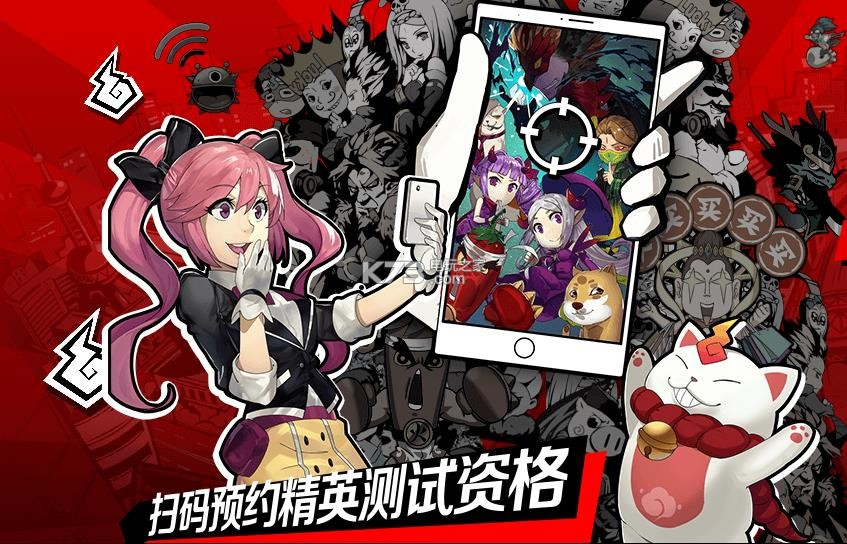 捉妖手机 v1.0.00 ios版下载 截图