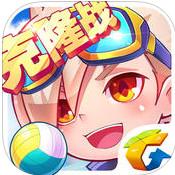 天天酷跑安卓最新版下载v1.0.50.0