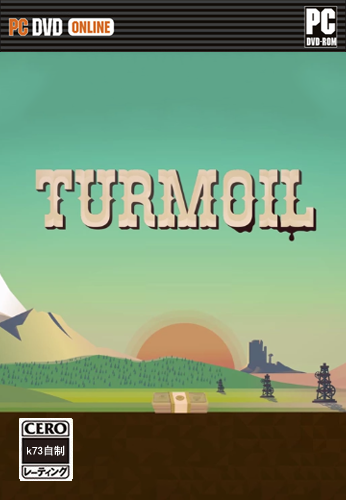 turmoil修改存档下载