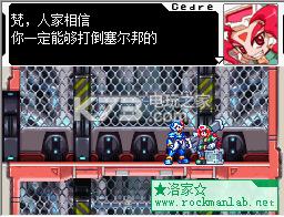 洛克人ZX 中文汉化版下载 截图
