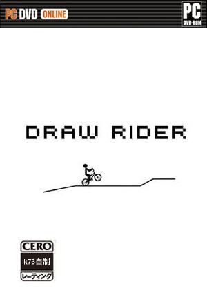 涂鸦骑士 单机版下载