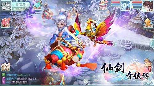 仙剑奇侠传3d回合 辅助软件下载