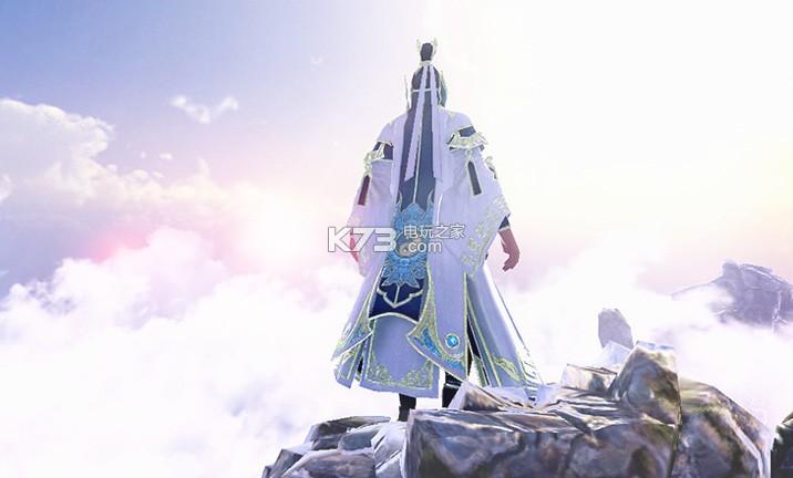 青云志手游 v1.1.2 下载【电视剧改编】 截图