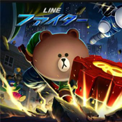 LINE Fightersios下载v1.0.8