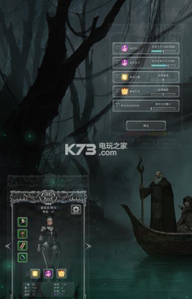 地下城堡2黑暗觉醒 v1.5.22 ios苹果版下载 截图