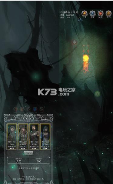 地下城堡2 v1.5.22 无限金币破解版下载 截图