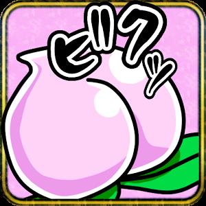 工口桃子 v1.0 安卓apk下载