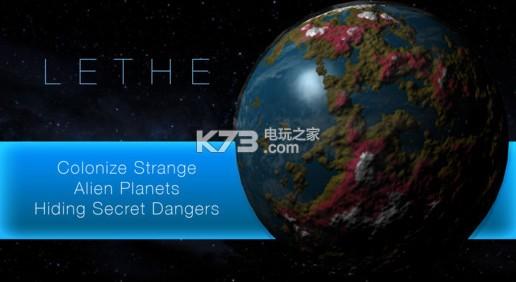 行星改造TerraGenesis v4.9.35 内购破解版下载 截图