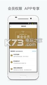 淘票票官网下载v6.2.2 淘票票app下载 _k73电玩