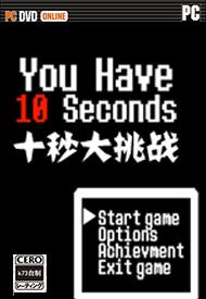 你只有10秒中文版下载