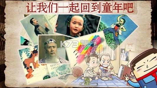 中国好学霸 v2.3 中文破解版下载 截图