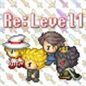 Re Level1官网下载v1.2.0