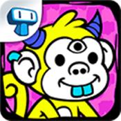 猴子进化手游下载v1.0