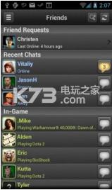 Steam v2.3.12 手机版 截图
