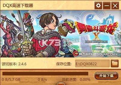 勇者斗恶龙X 安卓正版下载器下载 截图